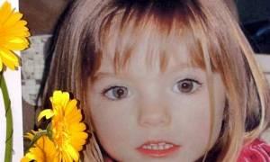 Ντοκιμαντέρ εμπλέκει τον εγγονό του Φρόιντ στην εξαφάνιση της Μαντλίν