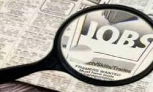 Δήμος Θεσσαλονίκης: Πρόσληψη 19 ατόμων