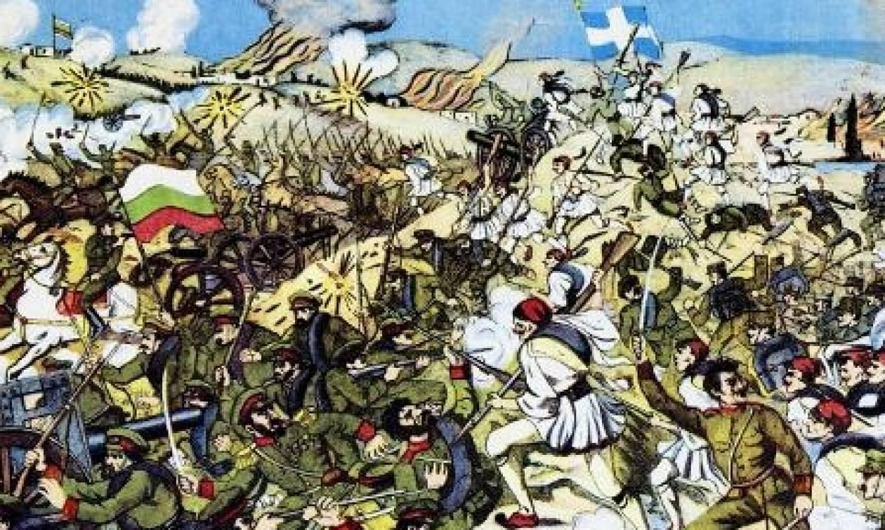 Σαν σήμερα το 1913 αρχίζει ο Β' Βαλκανικός Πόλεμος