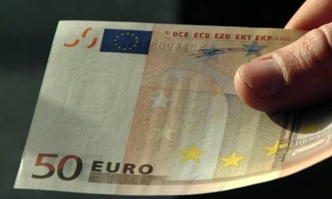 Αλλάζει το χαρτονόμισμα των 50 ευρώ!