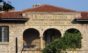 Συγκλονίζει το σημείωμα του 73χρονου που αυτοκτόνησε στο γηροκομείο Αθηνών