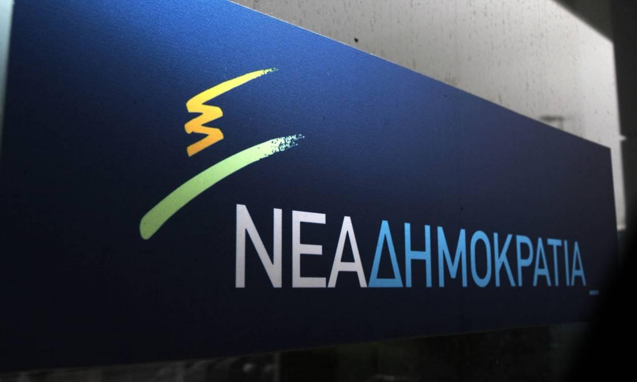 ΝΔ: Η Κυβέρνηση αύξησε τον ΕΝΦΙΑ αλλά αρνείται μείωση αντικειμενικών αξιών