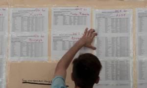 results.it.minedu.gov.gr: Κάντε κλικ εδώ και δείτε τις βαθμολογίες των Πανελληνίων 2016