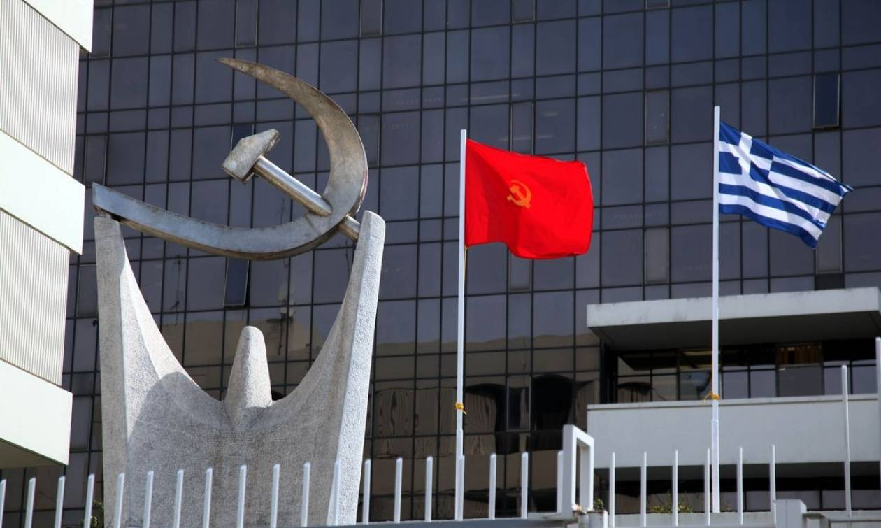 ΚΚΕ: Ανέκδοτο η «δίκαιη ανάπτυξη» της κυβέρνησης