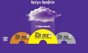 DIME 2016: Βραδιά μεγάλων διακρίσεων για τη DPG Digital Media - Απέσπασε 13 βραβεία