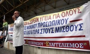 Νοσοκομείο «Ευαγγελισμός»: Πρώτη και ενισχυμένη η ΕΣΑΚ στις εκλογές των εργαζομένων