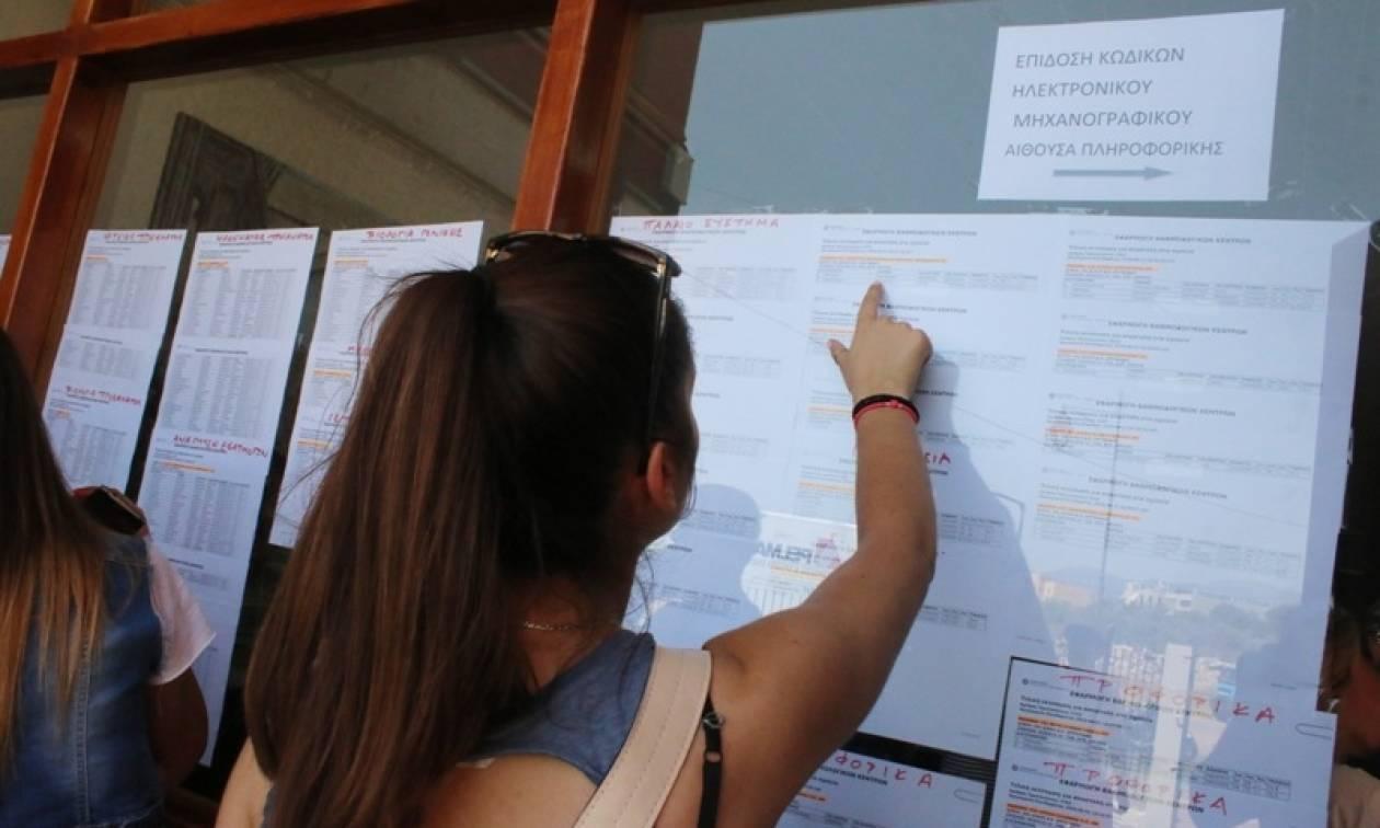 Αποτελέσματα Πανελληνίων 2016: Αναρτήθηκαν στο διαδίκτυο οι βαθμολογίες