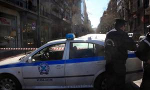 Απειλή για βόμβα στο Ταμείο Παρακαταθηκών και Δανείων