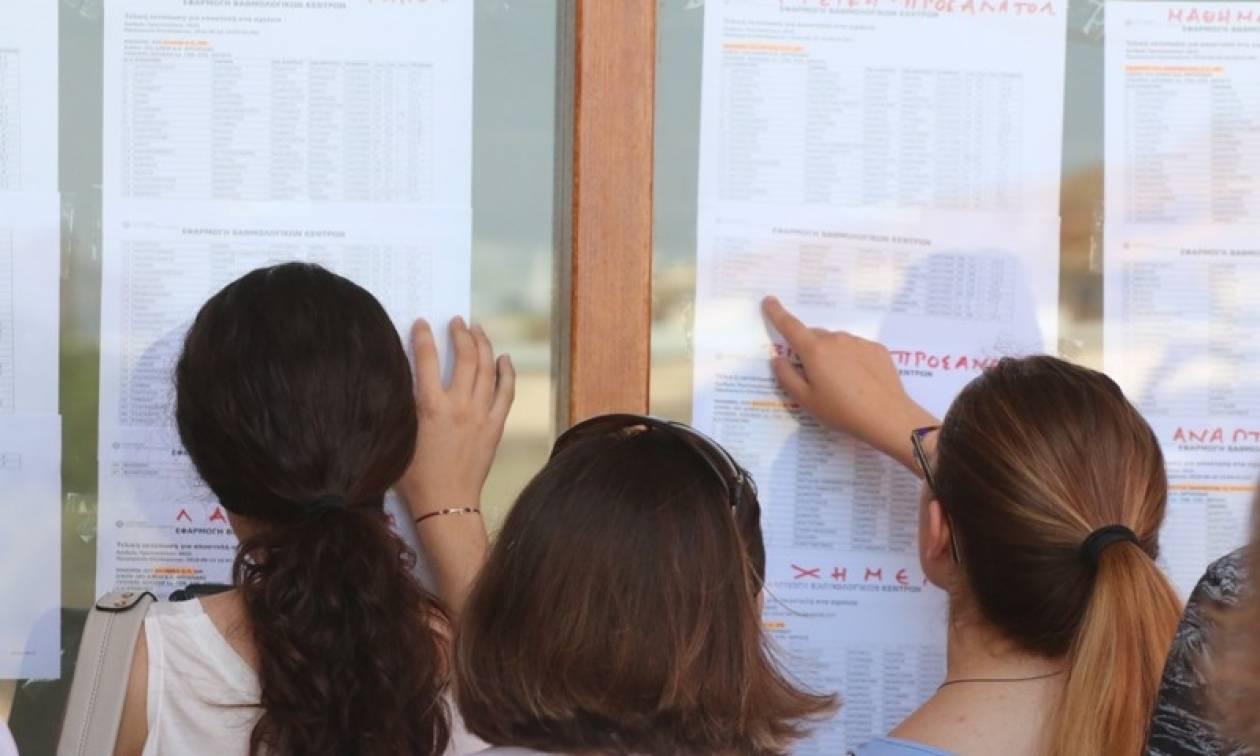 results.it.minedu.gov.gr: Αναρτήθηκαν οι βαθμολογίες των Πανελληνίων - Δείτε τις με ένα κλικ εδώ