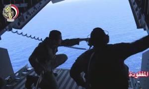 Egyptair: Βρέθηκε και ανακτήθηκε και το δεύτερο «μαύρο κουτί» της μοιραίας πτήσης