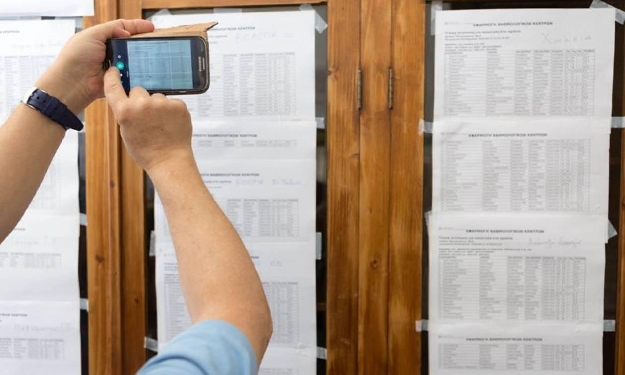 Αποτελέσματα Πανελληνίων 2016: Αναρτήθηκαν οι βαθμολογίες - Κάντε σύγκριση με τις βάσεις 2015