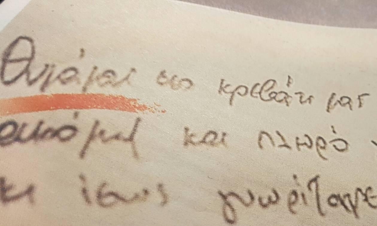 Παντελής Παντελίδης: Οι στίχοι από το τελευταίο ακυκλοφόρητο τραγούδι του «Θυμάμαι»