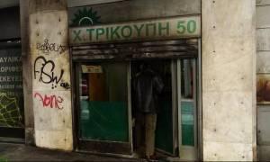 Επίθεση με μολότοφ εναντίον διμοιρίας των ΜΑΤ στα γραφεία του ΠΑΣΟΚ