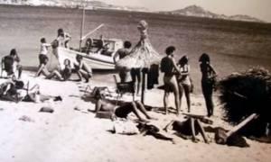 Μύκονος - Ψαρού: Δείτε την διάσημη παραλία το 1970 (vid)