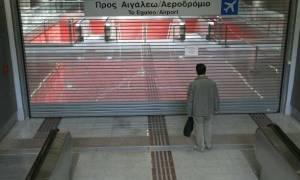 Νέα στάση εργασίας την Τρίτη σε Μετρό, Ηλεκτρικό και Τραμ