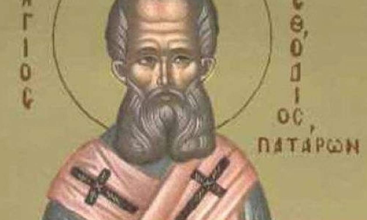 Αποτέλεσμα εικόνας για Ὁ Ἅγιος Μεθόδιος ὁ Ἱερομάρτυρας ἐπίσκοπος Πατάρων
