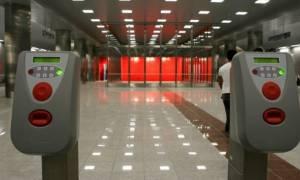 ΠΡΟΣΟΧΗ: Στάση εργασίας σήμερα σε Μετρό, Ηλεκτρικό και Τραμ - Δείτε πώς θα κινηθούν οι συρμοί
