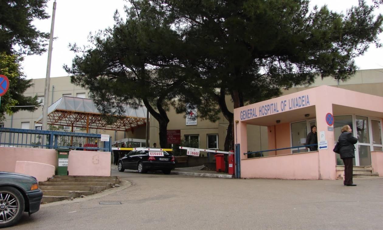 Λιβαδειά: Τους βγήκε... ξινό το γλέντι βάπτισης - Στο νοσοκομείο δεκάδες καλεσμένοι