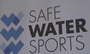 Υπό την αιγίδα της ΚΕΔΕ η παρουσίαση του Safe Water Sports