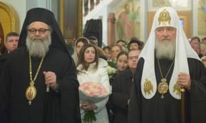 Πατριάρχης Αντιοχείας-Πατριάρχης Μόσχας: Ισχύει ό,τι αποφασίσαμε! Δεν ερχόμαστε!