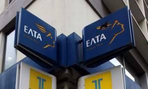 Δήμος Ηλιούπολης: Αντιδράσεις για την μειωμένη λειτουργία των ΕΛΤΑ