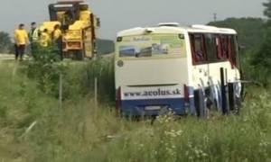 Πολύνεκρο δυστύχημα με τουριστικό λεωφορείο που επέστρεφε από Κέρκυρα!