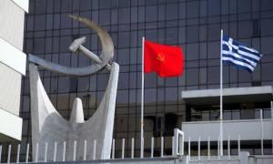 ΚΚΕ: Ο Τσίπρας αξίζει στο ακέραιο τα συγχαρητήρια του Γιούνκερ για τα αντιλαϊκά μέτρα που πέρασε