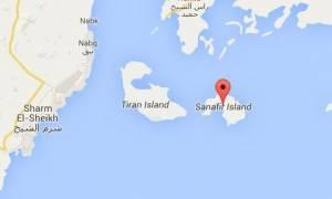 Άκυρη η αντεπιστροφή δύο νησιών στη Σαουδική Αραβία