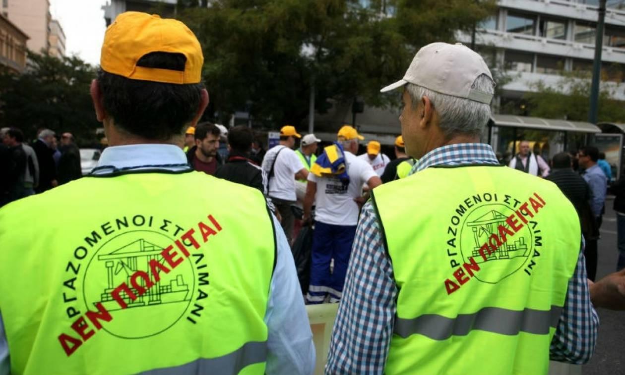 Νέα 48ωρη απεργία στα λιμάνια Πειραιά και Θεσσαλονίκης