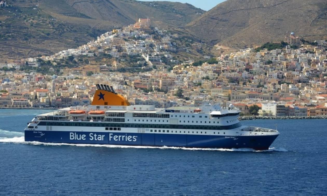 Ταξιδέψτε φέτος με τα πλοία της Blue Star Ferries γιατί... οι διακοπές σας ξεκινούν από το πλοίο!