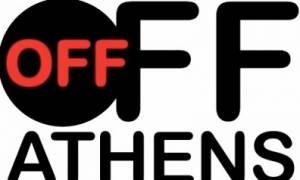 Off Off Athens 8: 4η εβδομάδα παραστάσεων στο θέατρο Επί Κολωνώ