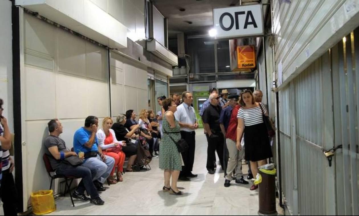 ΟΓΑ: Πότε θα γίνει η καταβολή των οικογενειακών επιδομάτων