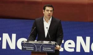 Τσίπρας: Η Ευρώπη βρίσκεται σε βαθιά κρίση