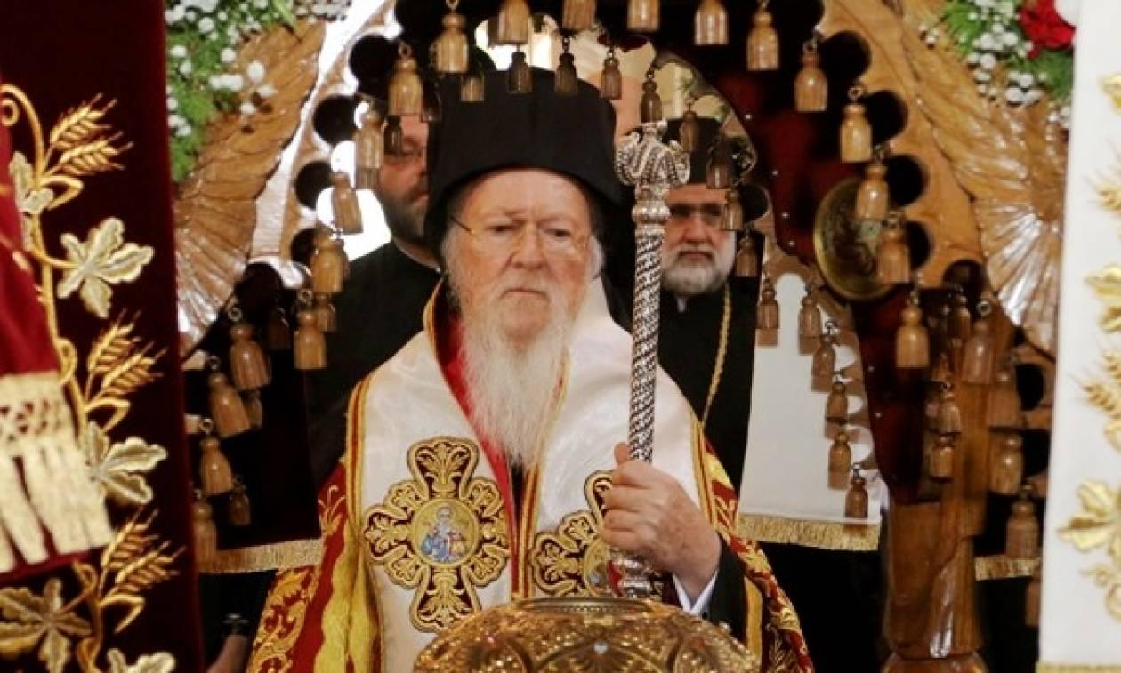 Δέσμευση Βαρθολομαίου ότι δεν διεκδικεί τις «Νέες Χώρες» - Ιστορική στιγμή για την Ορθοδοξία