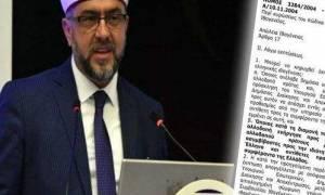 Προκλητικές δηλώσεις μουφτή της Ξάνθης απειλούν την ελληνική του ιθαγένεια