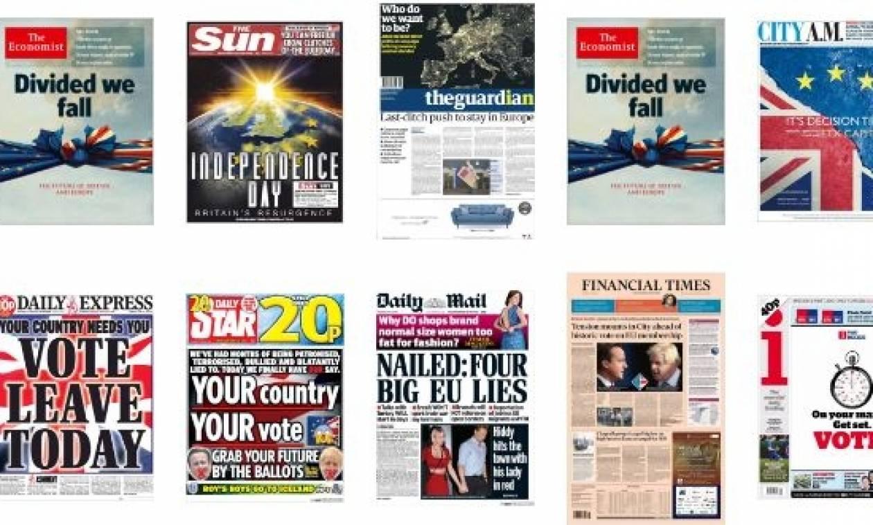 Brexit - Δημοψήφισμα: Δείτε όλα τα πρωτοσέλιδα του Βρετανικού Τύπου