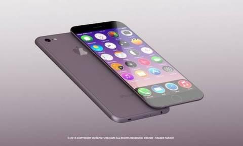Τέλος το κουμπί Αρχικής Οθόνης για το iPhone 7; Δείτε τι θα έχει στη θέση του (photo)