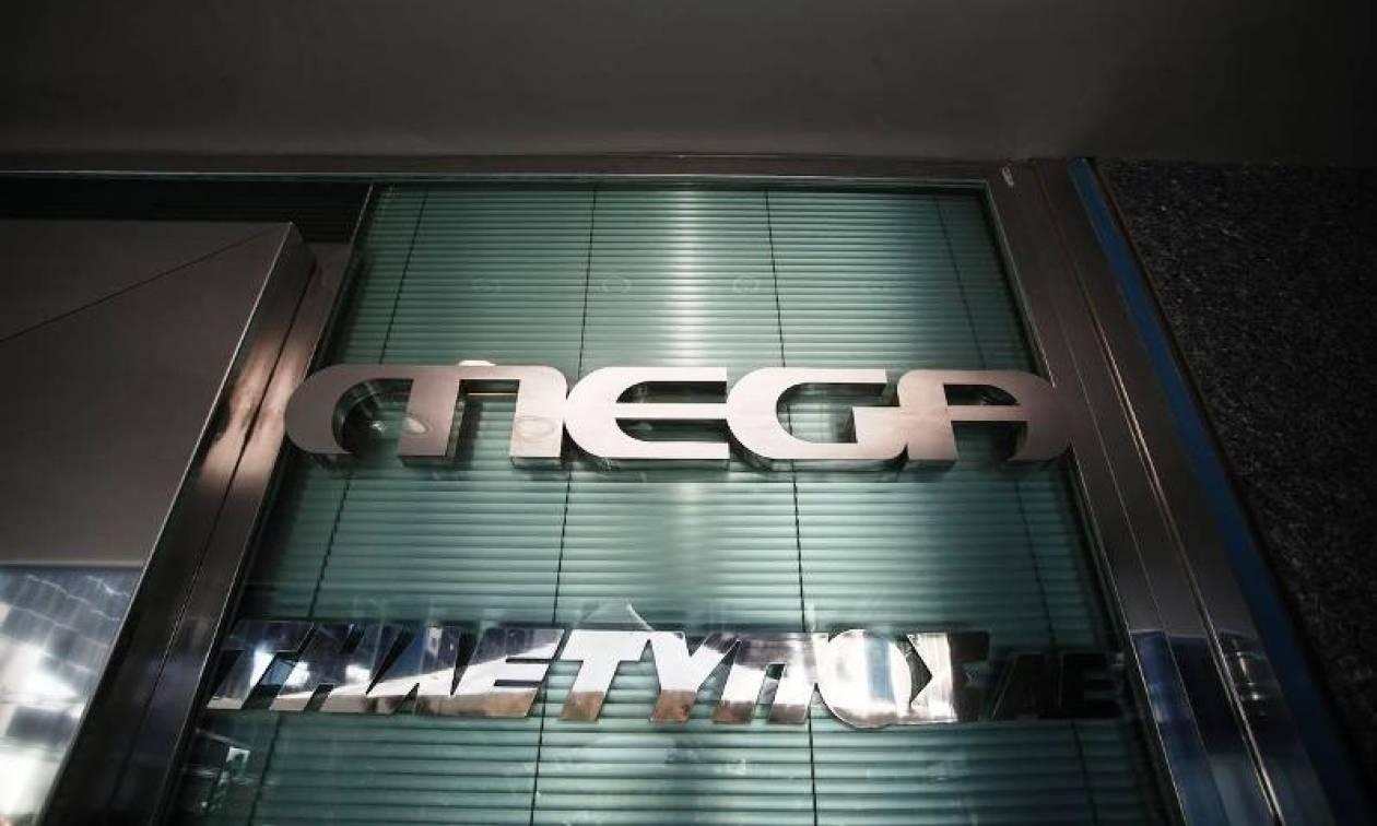 Χωρίς κεντρικό δελτίο ειδήσεων σήμερα (23/6) το MEGA