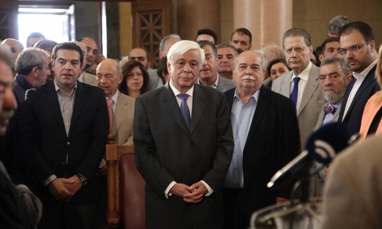 Ήταν όλοι εκεί - Έκθεση του Ιδρύματος της Βουλής για τον Ανδρέα Παπανδρέου