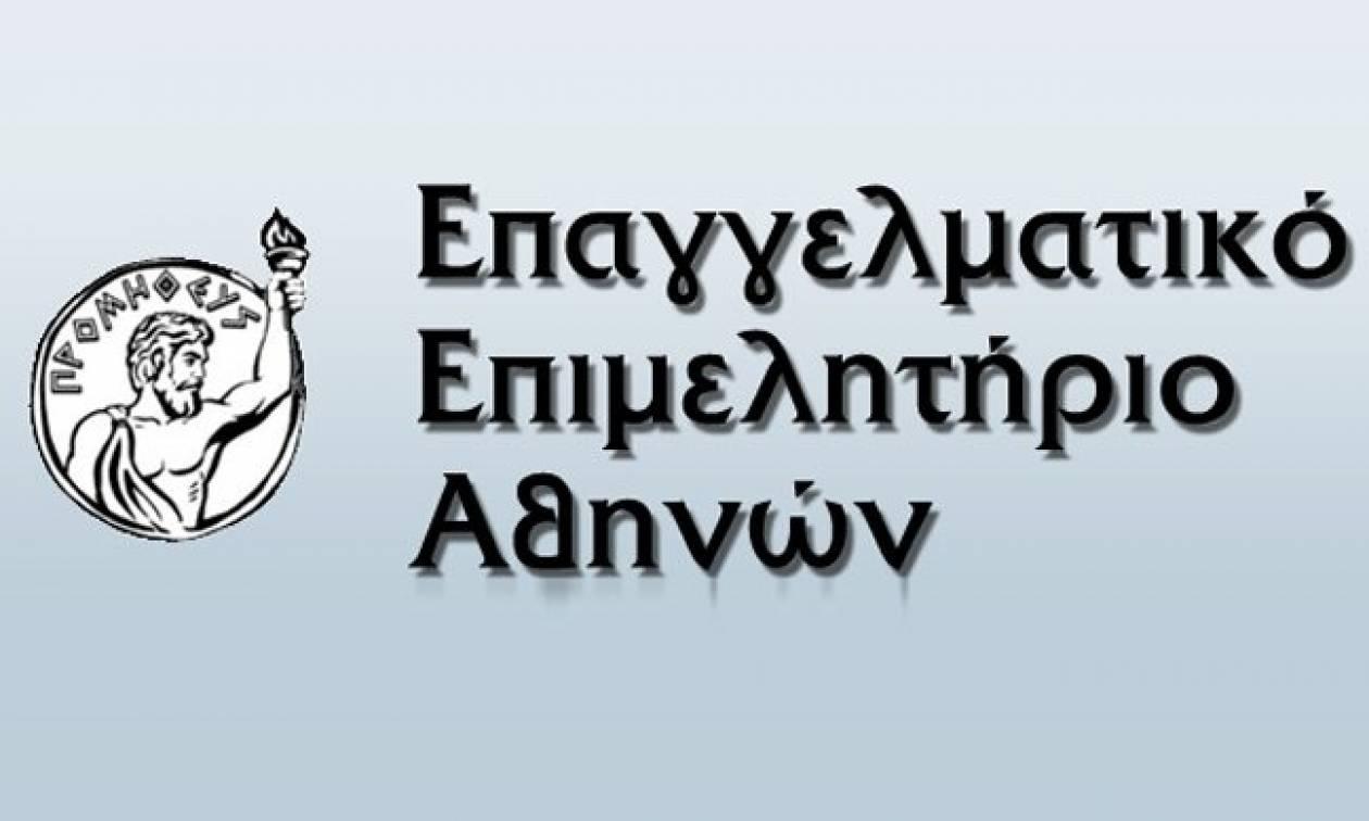 Επίσκεψη στην Αθήνα από την Alibaba