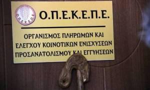 ΟΠΕΚΕΠΕ: Πληρώθηκαν οι πρόωρες συντάξεις