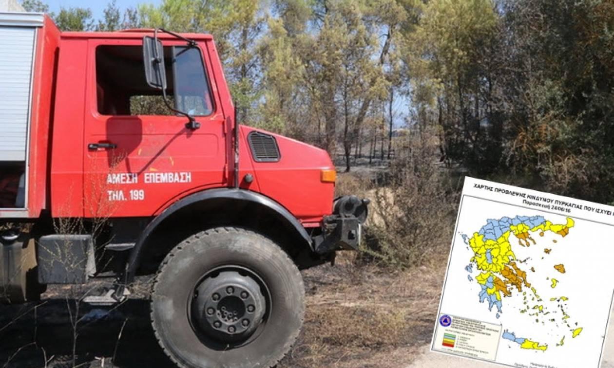 Πορτοκαλί συναγερμός! Ο χάρτης πρόβλεψης κινδύνου πυρκαγιάς για την Παρασκευή 24/6 (pics)