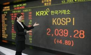 Brexit αποτελέσματα - Πανικός στο χρηματιστήριο της Ν. Κορέας