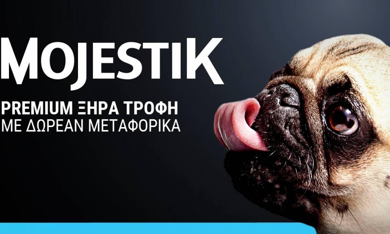 Νέα Premium ξηρά τροφή για τον σκύλο σας φτιαγμένη στην Ελλάδα!