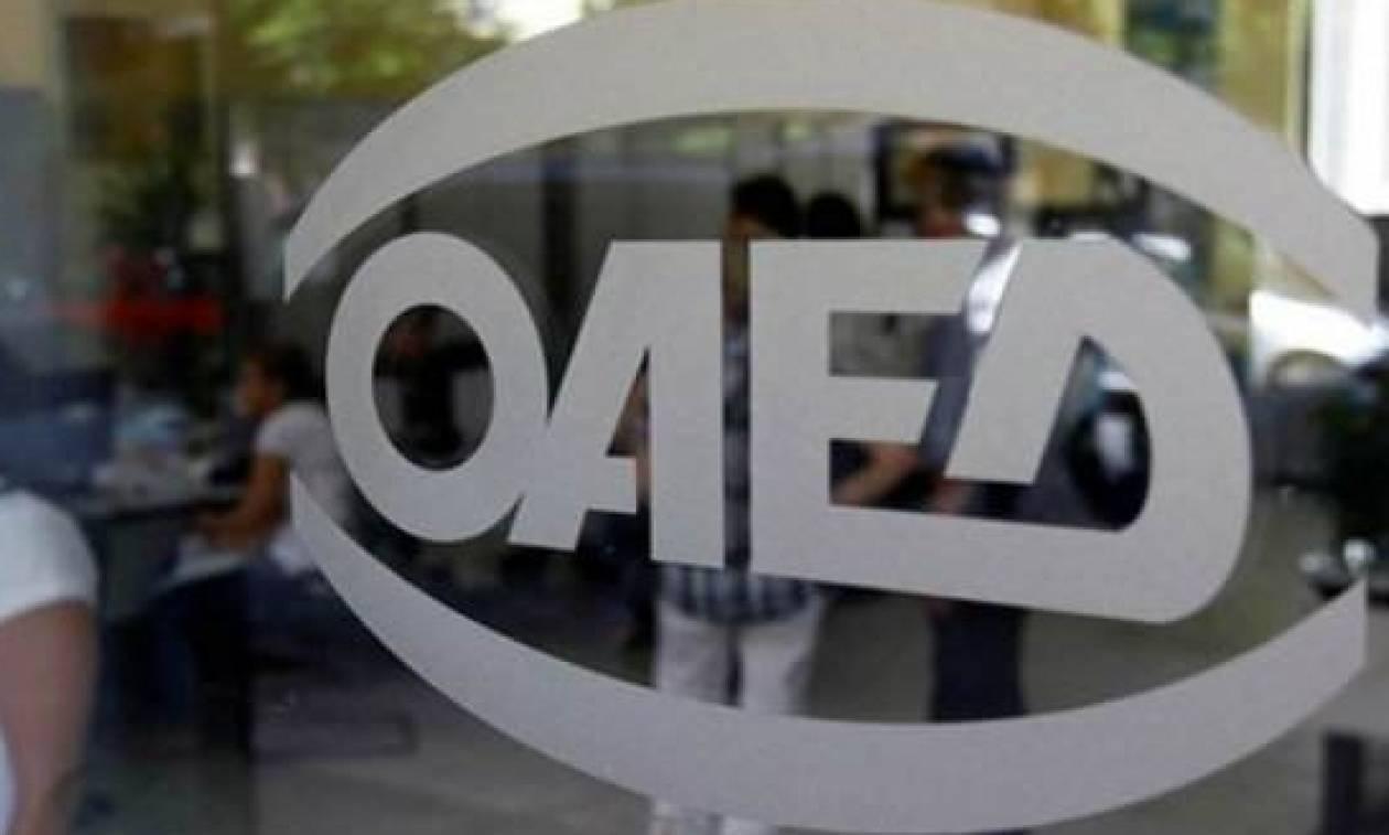ΟΑΕΔ: Αυτά ειναι τα 6 νέα προγράμματα για ανέργους