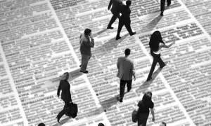 Πρόγραμμα ΜΒΑ για άνεργους πτυχιούχους από το Μεσογειακό Ινστιτούτο Διεύθυνσης