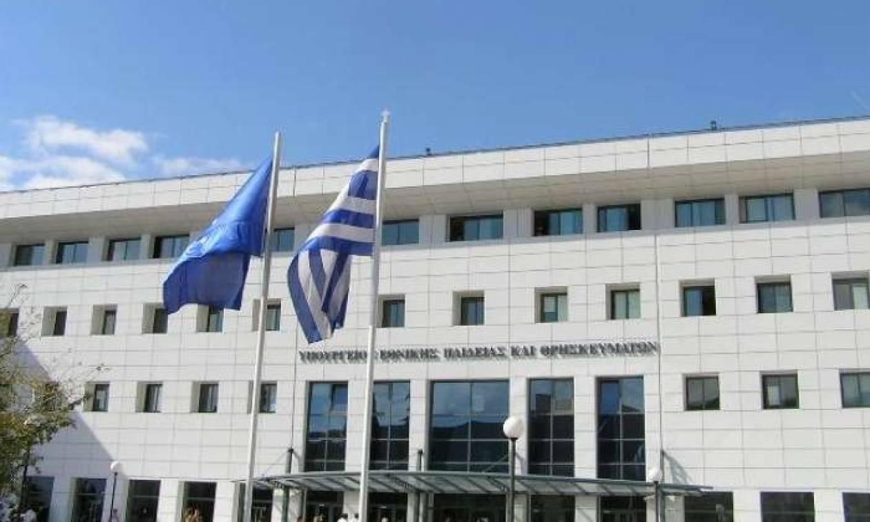 Οδηγίες για την εισαγωγή στην τριτοβάθμια εκπαίδευση Ελλήνων του εξωτερικού