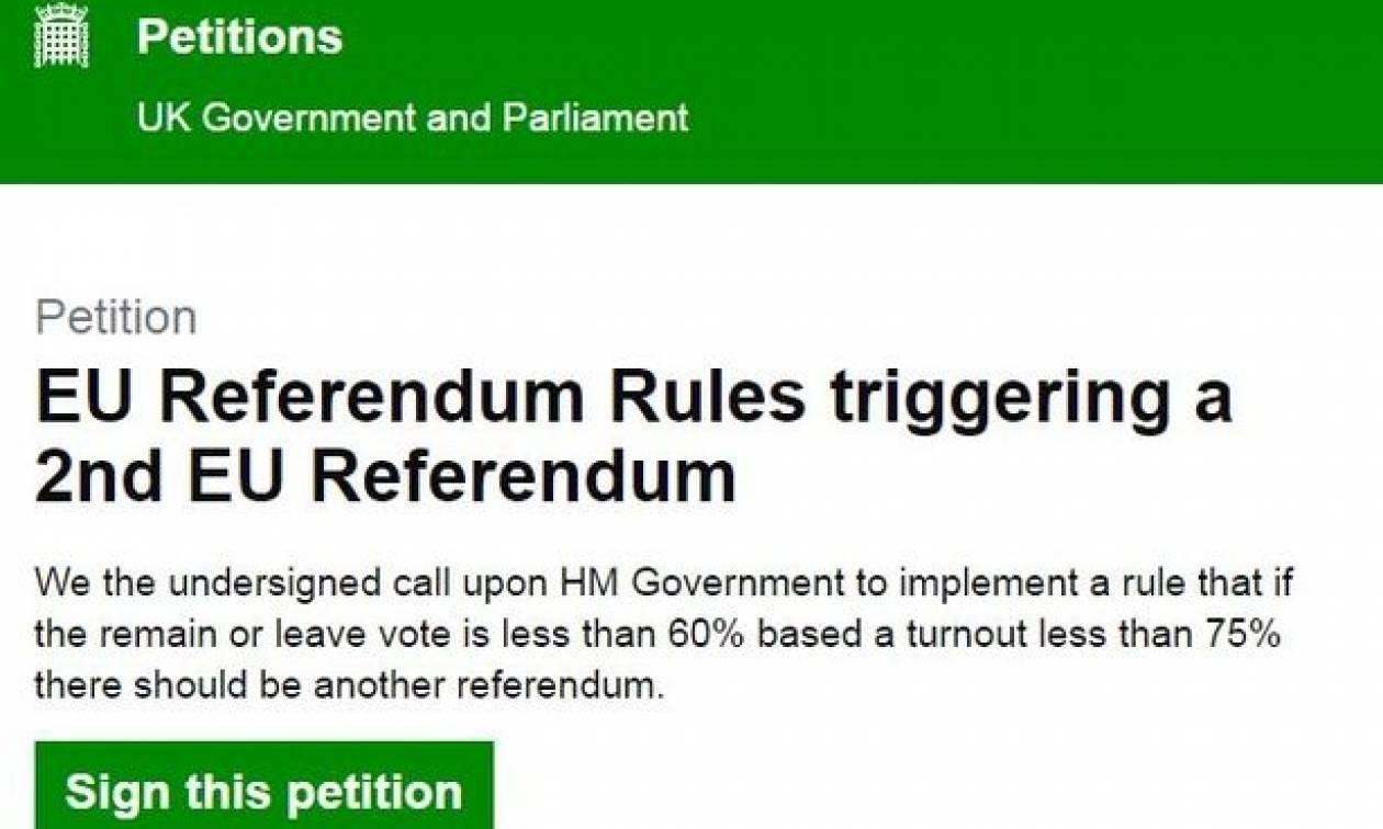 Brexit: Δεν μπορούν να το… χωνέψουν - Συγκεντρώνουν υπογραφές για επανάληψη του δημοψηφίσματος!