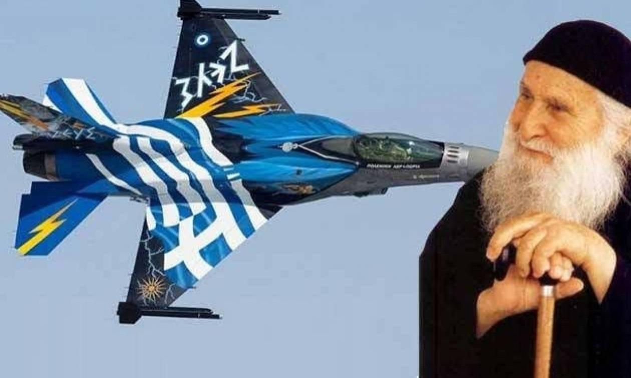 Τώρα ξεκινούν όλα για τους Έλληνες... Τίποτα δεν τελείωσε μετά το Brexit! (vid)