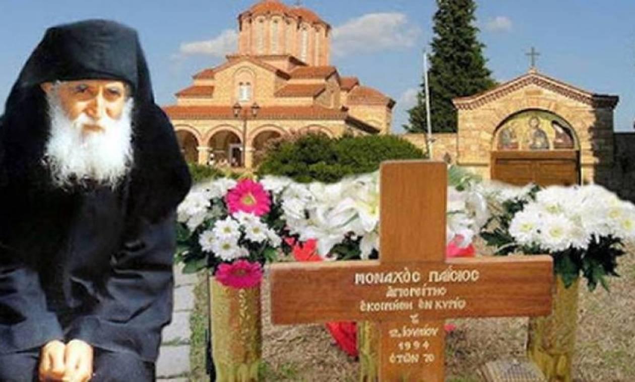 Γέροντας Παΐσιος: Απίστευτο! Φτιάχνουν hot spot για μουσουλμάνους δίπλα στον τάφο του
